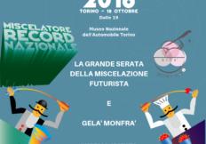 Gelà Monfrà & Miscelatore Record Nazionale 2018 @ Museo Nazionale dell'Automobile di Torino